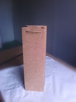 kraft paper bag for red wine (20pieces/lot) no printing 320*120*80mm gift
