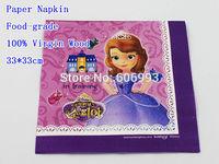 Food-grade Princess Sofia Paper Napkin Festive & Party Tissue Napkin Supply Party Decoration Paper 33cm*33cm 1pack/lot