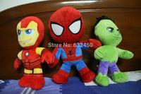 Free shipping 3PCS The Avengers new marvel plush toys for children 40cm spider man+40cm Iron man+30cm hulk  anime figure 601