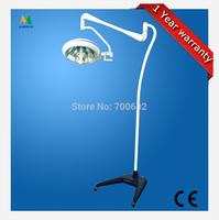 D700L manufacturer cold light halogen Emergency room halogen operating shadowless lamp