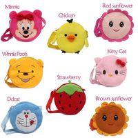 Baby Toddler Kids Children Mini Cartoon Animal Girls Handbag Shoulder Bag Wallet purses