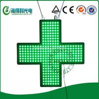 48*48cm indoor pure green  flashing  LED acrylic cross sign/LED 8mm cross panel