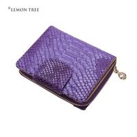 New 2014 genuine leather bags women clutch purses women wallets purse female fashion snake bag high quality bolsas femininas
