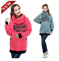 Free Shipping Large lapel fashion Pregnant women Autumn winter clothes Fleece sweater  YE503