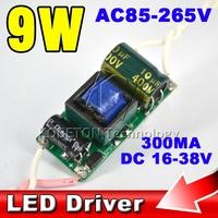 10pcs AC85-265V 6-9 x 1W LED Driver Power Supply 6W 7W 8W 9W Lighting Transformer for DIY Lamp Bulb 110V 220V