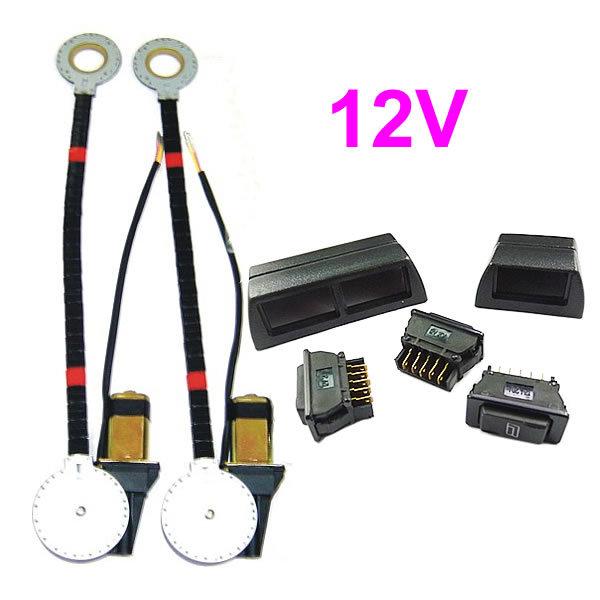 Стеклоподъемники и Дверные ручки для авто CARJOY 12V /2 3 #D902DC дверные ручки для авто фиат браво купить онлайн в киеве