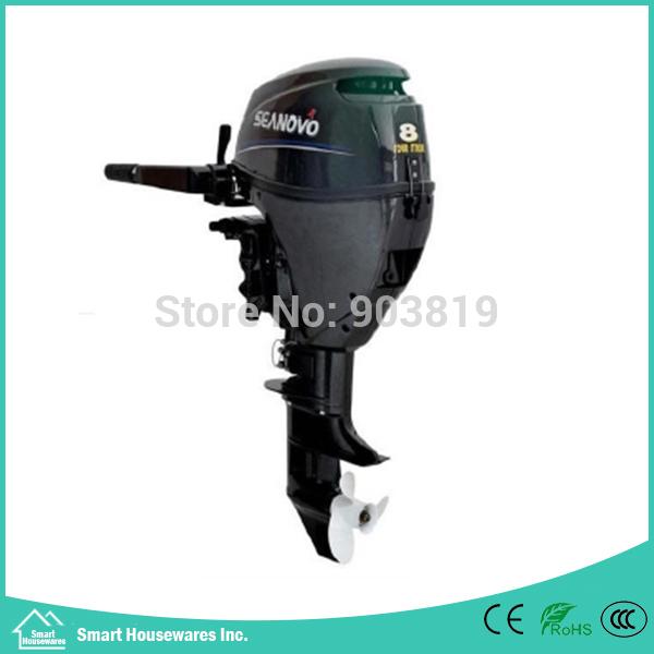 Motores de popa novos frete grátis 4 tempos motores de barco 8HP preços de popa motor de popa marine motor de popa motor de popa(China (Mainland))