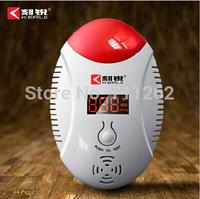 Free shipping!  KERUI LED Digital Display Carbon Monoxide CO Detector Voice Strobe Alarm Sensor Home Alarm System Fire Detector