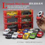 Hot sale 2pcs Mini Alloy models children's pull back cars toy pocket car toys baby boy gift