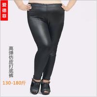 New 2014 Women Faux Leather Leggings Fashion Sexy Leggings Real Large size XL,XXXL,5XL Free shipping