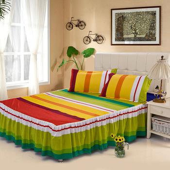 Regenbogen Bettdecke Beurteilungen Online Einkaufen