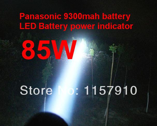 Ultra Bright 85W 8500 Lumens 9300mah Rechargeable HID Flashlight Lamp Xenon Hunting Torch Spot Handheld Hunting Light(China (Mainland))
