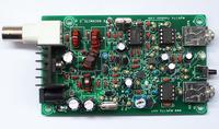 PIC original Super octopus Super RM kit CW transceiver shortwave radio 7.023M