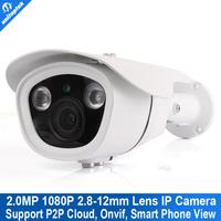 HD 2MP 1920*1080P ip camera Low Lux Sensor ONVIFmanual Varifocal Zoom lens 2.8~12mm ir-cut 2 array LED Waterproof Smart Security