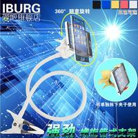 Lazy phone holder , bedside shelf clip , multifunctional mobile phone holder