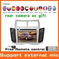 2Din Car DVD GPS Audio Stereo Autoradio Head Unit GPS Navi Navigation For Toyota Yaris 2007 2008 2009 2010 2011 Car Styling