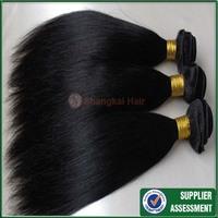 Peruvian virgin hair 50g/pcs 3pcs/lot straight hair 10''-26''human hair weaves peruvian virgin hair extension free shipping