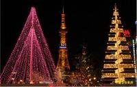 100m 600led string lights outdoor decoration light chirstmas festival light new year garland  enfeites de natal