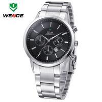 2014 WEIDE Men Watch Fashion Quartz Sports Watches Luxury Brand Full Stainless Steel Calendar Waterproofed Dress Wristwatches