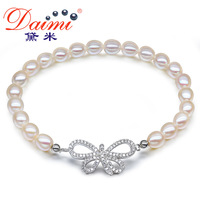 DAIMI Branad Pearl Bracelet Jewelry Butterfly Elastic Bracelet For Women Easy Use Free Shipping ANNABELLE