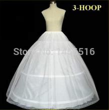 In Stock 2014 Hot Sale 3 Hoop Ball Gown Bone Full Crinoline Petticoats For Wedding Dress Wedding Skirt Accessories Slip(China (Mainland))