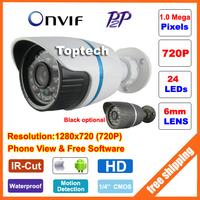 1.0 Megapixel 720P HD network CCTV IP camera bullet night vision Outdoor Waterproof&Vandalproof P2P cloud,ONVIF 2 PC&Phone view