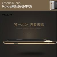 Original Rock Brand Royce Series PC +TPU Ultra Thin Anti-Knock Case For Iphone 6 Plus (5.5 Inch) ,MOQ:1PCS Free shipping