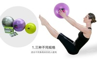 The body slimming small fans you pilates ball yoga ball 20 ~ 26 centimeters in diamete