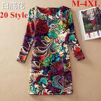 2014 Vintage Long Sleeve Floral Print Dress Women Autumn Winter Casual One-Piece Dress Female Poket Slim Pencil Dress D333A3W