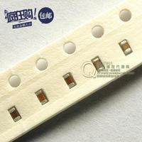 Free shipping 0603 SMD capacitor 390PF 391K X7R 50V 500pcs / lot
