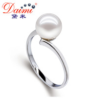 DAIMI Natural Pearl Ring 7-8mm Round Freshwater Pearl 925 Sterling Silver Ring Good Quality Fine Jewelry Rings Big size EUDORA