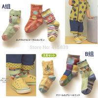 Fedex 3000pair cotton 100% soft cartoon baby socks