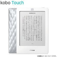 Kobo,N905C,6 Inch, E-ink, E-book Reader, Touch,E book,Portable Audio & Video,Not,Glo, Wifi,Ereader,Ink,Books ,Free Shipping