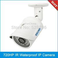 Fighter Style QD320 H.264 HD 720P Dual Stream Day / Night IP66 Waterproof P2P Cloud IP IR Bullet Camera