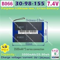 [B066] 7.4V,3500mAH,[3098155] PLIB (polymer lithium ion battery / LG cell ) Li-ion battery for tablet pc,GPS,e-book,ONDA ,CUBE