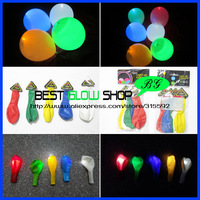 Free shipping 50pcs/lot 12inches solid/steady light New LED balloon light up balloon 5 colors mixed for Wedding Decoration