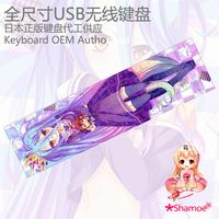 Japanese Anime Cartoon No Game No Life USB Ultra-thin Keyboard For Computer Hardware Desktop
