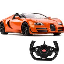 on Bugatti Veyron Remote