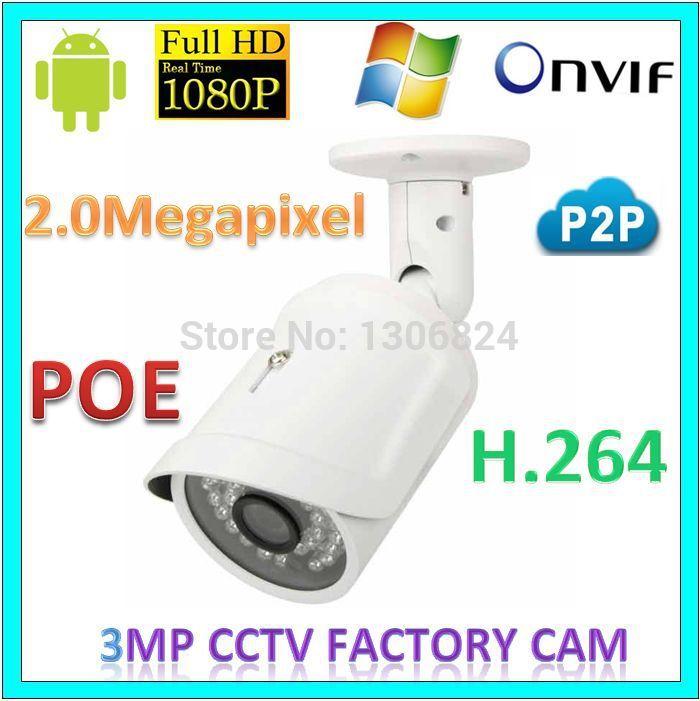 Security & Protection Fast shipping Original gun waterproof network cctv camera 3MP IR ip camera video Surveillance IP Kamera(China (Mainland))