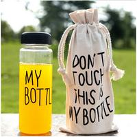 "2014 New Water Bottle,Bottle With Words""My bottle"" ,Plastic Sports Bike Water Bottle Fruit Juice Cup Free Shipping DP672839"