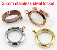 High quality 25mm floating charms locket wholesale  stainless steel floating locket pendant  Newest round floating locket