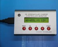 12v/24v solar wind lighting charge controller auto work