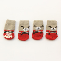 Armi store 81008 Cute Grizzly Dog Sock Warm Latex Skid-Proof Socks For Dogs Clothing S Size Free Shipping