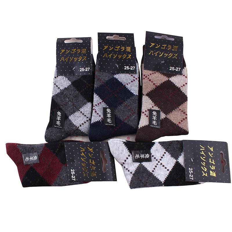 5 pairs/lot WholeSale High Quality Men's Wool Socks Winter Cashmere Socks Winter Thickening Thermal Socks(China (Mainland))