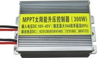 300W Boost step-up mppt Tracer solar controller Electric vehicle Battery Regulator charge 16V-45V to 56V