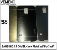 Free shipping SAMSUNG S5 protect case anti-knock Aluminum with PVC plastic Good quality moq 200pcs
