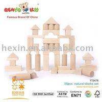 wooden blocks toys non-toxic high quality 56pcs  natural blocks set ( wooden block,wooden block toys,natural blocks )