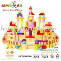 wooden blocks, toys non-toxic high quality 200pcs Color Blocks ( blocks,wooden blocks,educational toys )