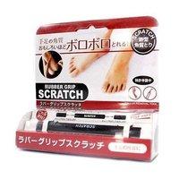 Feet callus remover dead skin remover grip