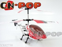 3 Channel RC Helicopter radio Remote Control 3CH Helicopter alloy Airplanes indoor free shipping toy